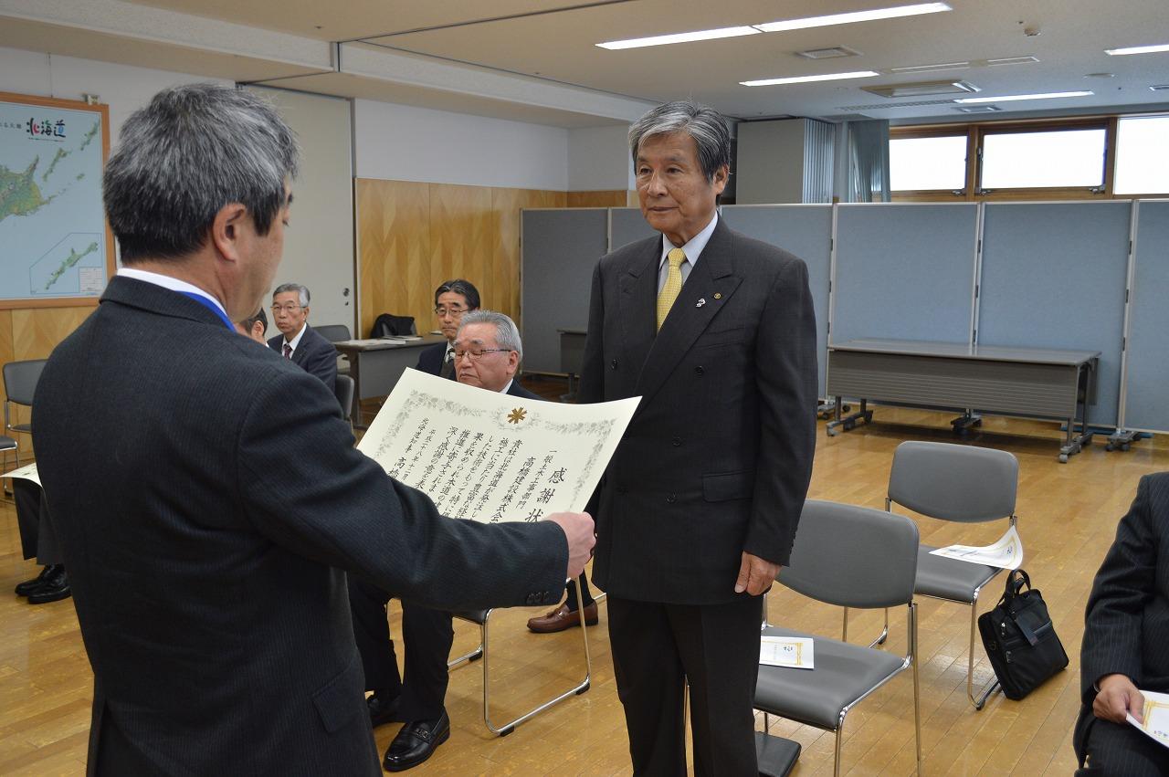 北海道建設部工事優秀者表彰