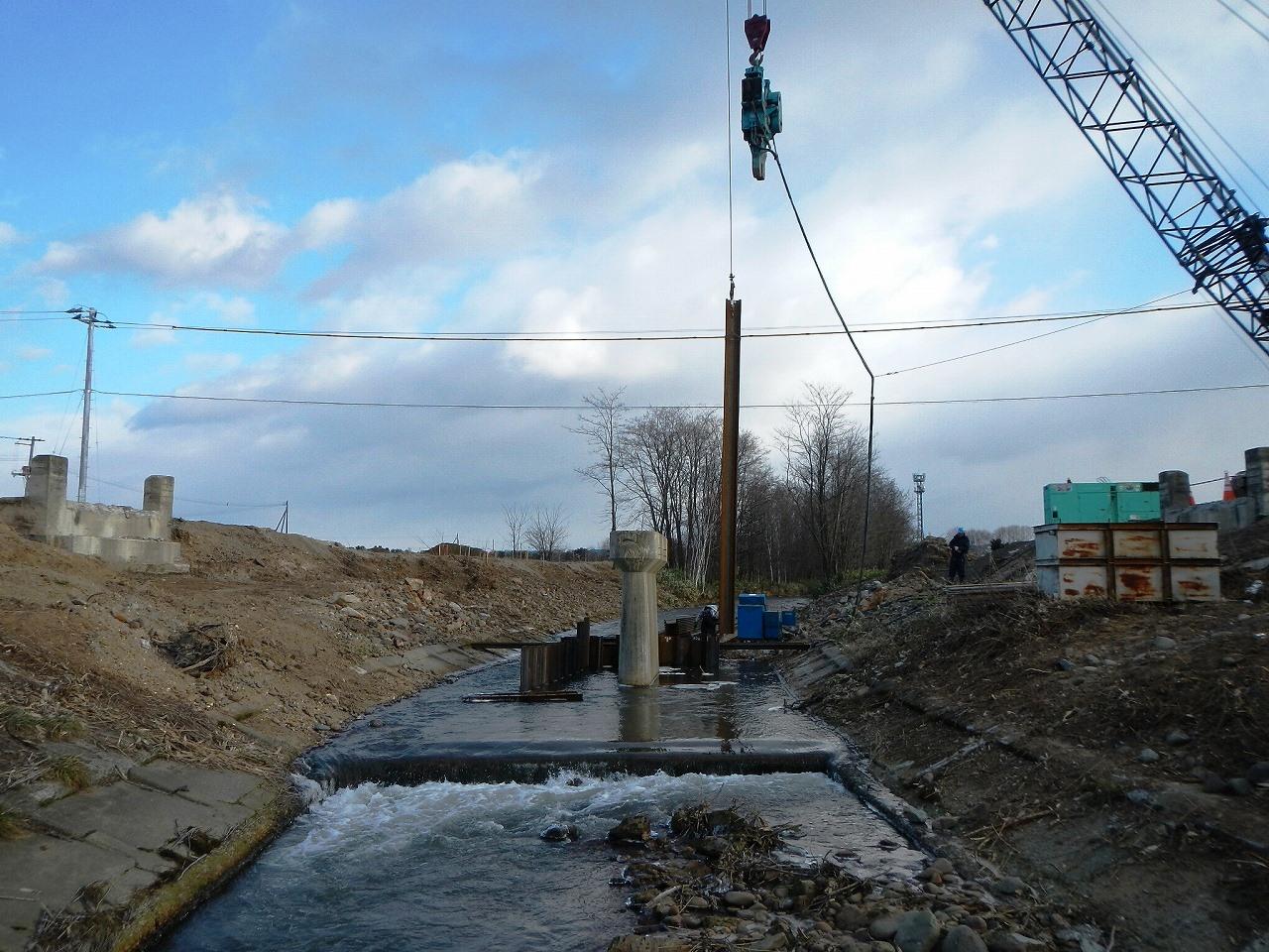 第20号橋架替工事