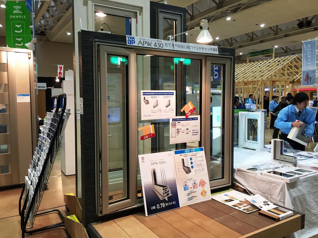 高性能トリプルガラス採用断熱窓